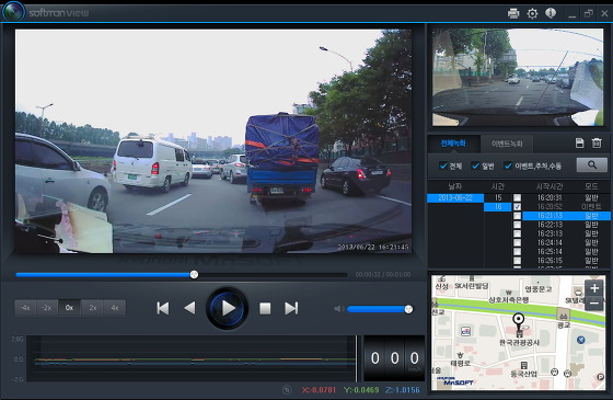 고화질(HD) 2채널을 지원하는 현대엠엔소프트 소프트맨 블랙박스 R350D