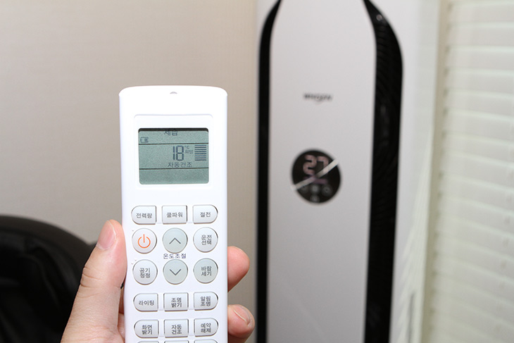 에어컨 ,제습, 절전, 전기요금 ,실시간 ,전력측정, LG 에어컨,IT,IT 제품리뷰,더운 여름철 안쓸 수 가 없는 물건이 있는데 집에 하나쯤 있는 것이죠. 전기세에 대해서 궁금 할텐데요. 에어컨 제습 절전 전기요금 실시간 전력측정을 해 봤습니다. 대상은 LG 에어컨 위너1 입니다. 늦게 구매해서 꽤 비싸세 샀던 물건 이기도 하죠. 더운 여름에 잘 견디고 참다가 막바지에 너무 미칠듯이 더워서 구매했던 것 인데요. 지금 보면 좀 애매한 물건이 되버린. 에어컨 제습 절전 전기요금을 테스트 하려고 여러번 반복 테스트를 해 봤는데요. 문제가 있네요.