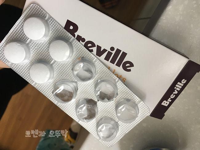 브레빌 에스프레소머신 세척제 사용방법7