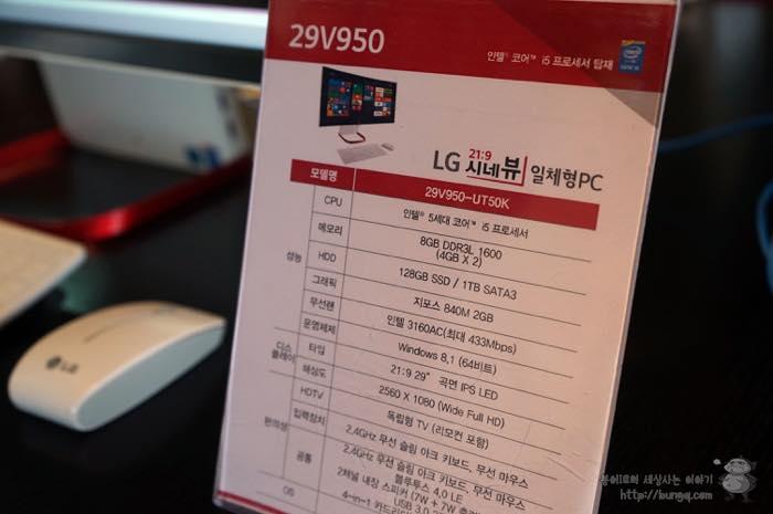 LG, 2015년, 곡면, 21:9, 일체형 PC, 디자인, 특징, 스펙, 가격
