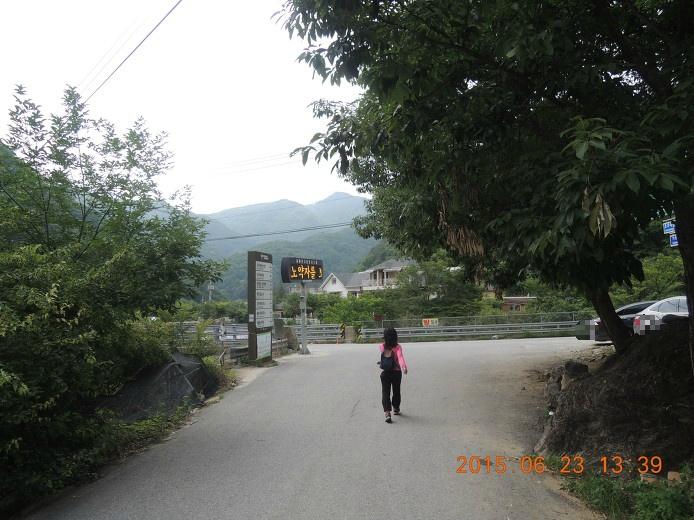 가평 화악산 등산코스