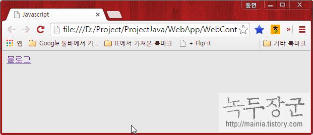 자바스크립트(Javascript) 문자열에 쓰이는 특수 문자를 기호로 넣는 방법