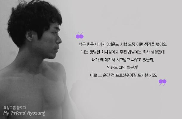 권투선수 김용수
