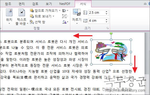 112회 ITQ 워드 기출문제 풀이 – 문서 작성 능력, 본문 작성하기 14 부