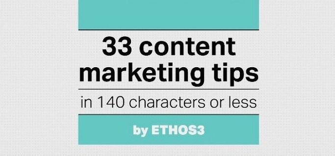 콘텐츠 마케팅을 위한 33가지 팁