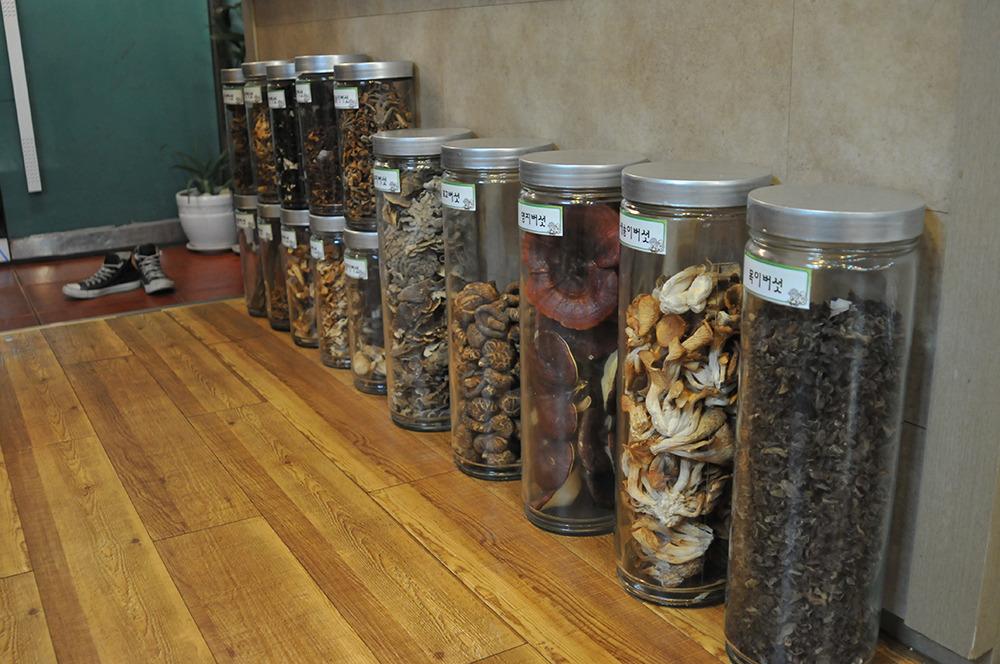 부산 연산동 모가네 버섯마을