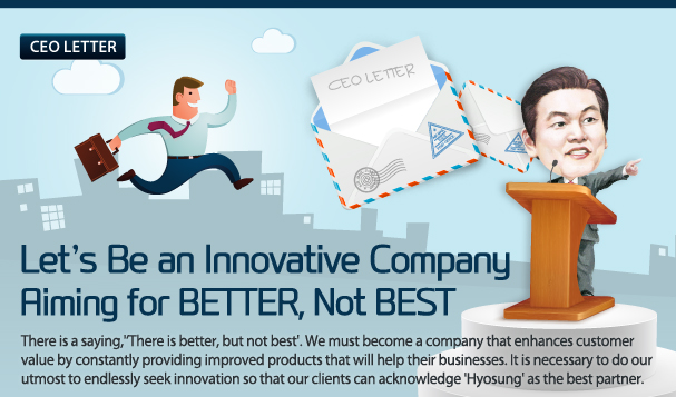 Let's Be an Innovative Company Aiming for BETTER, Not BEST