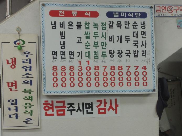 천안 평양냉면... 60년 전통의 오래된 천안 중앙시장 맛집...