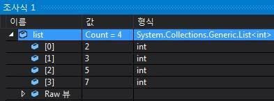 C# list add 함수