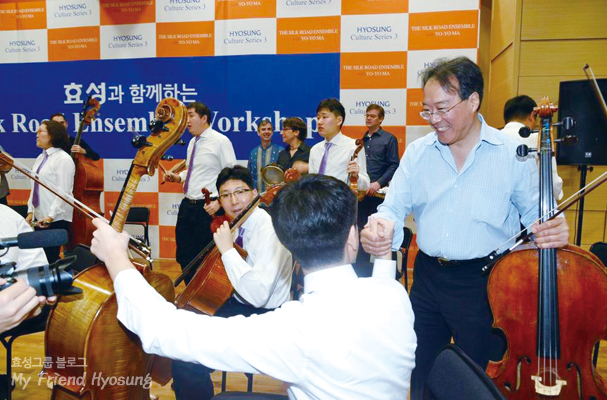 Hope for Children with Disabilities: Sponsoring Onnuri Sarang Chamber Orchestra