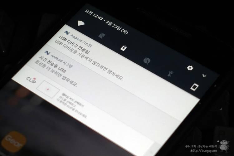 androidO, O, android, 안드로이드, 오레오, 오, 설치법, 개발자, 프리뷰