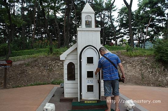 울산, 선암호수교회