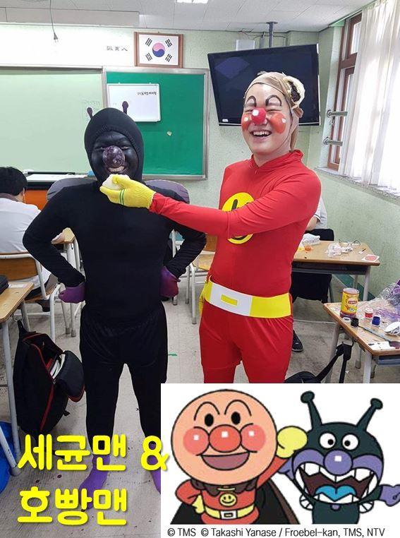 의정부고_호빵맨과 세균맨