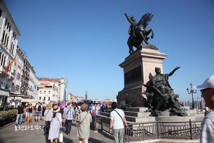 약 2시간의 이탈리아 베네치아 도보여행22