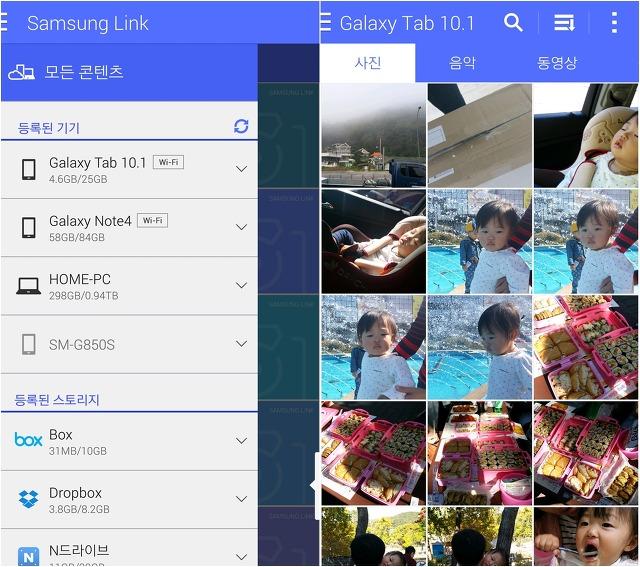 AllSharePlay, Find My Mobile, milk, Papergarden, Samsung Link, sidesync, Watchon, 갤럭시노트4, 갤럭시노트4 추천어플, 갤럭시앱스, 내 디바이스 찾기, 밀크, 사이드싱크, 삼성계정, 삼성링크, 삼성밀크, 삼성앱스, 올쉐어플레이, 와치온, 추천어플, 패블릿, 페이퍼가든,