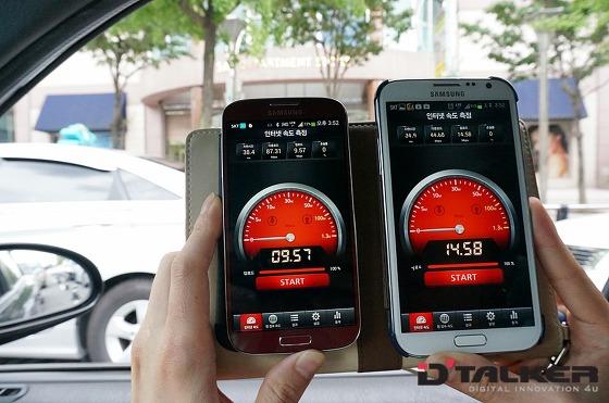전국 SKT LTE-A 망 구축 대전지역 LTE-A 서비스 속도 측정(세이백화점)