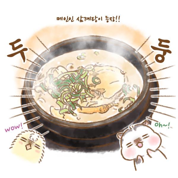 판&아리의 소소한 식탐_04_삼양장원
