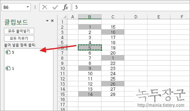 엑셀 Excel 떨어진 여러 개의 셀들을 한번에 복사하는 방법