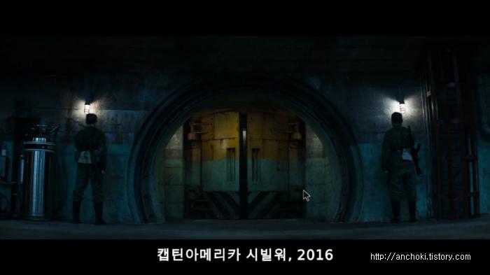 사용자 자막 확인