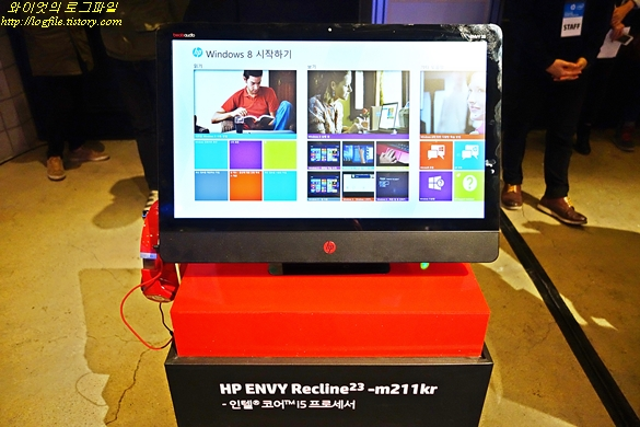 HP ENVY Recline23 Touchsmart Beats SE 올인원 PC