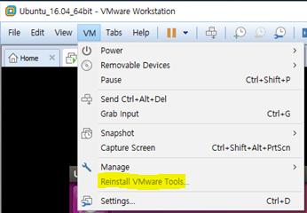 임시 :: ubuntu16 04 vmware-tools 설치