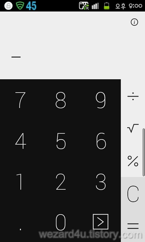 Swipe Calculator Free 4