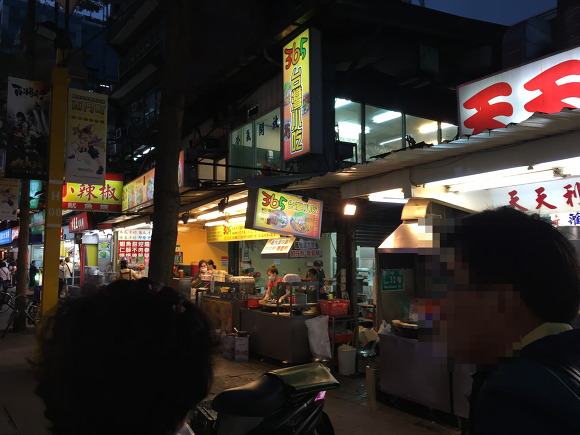 대만 젊음의 거리 시먼딩 음식점