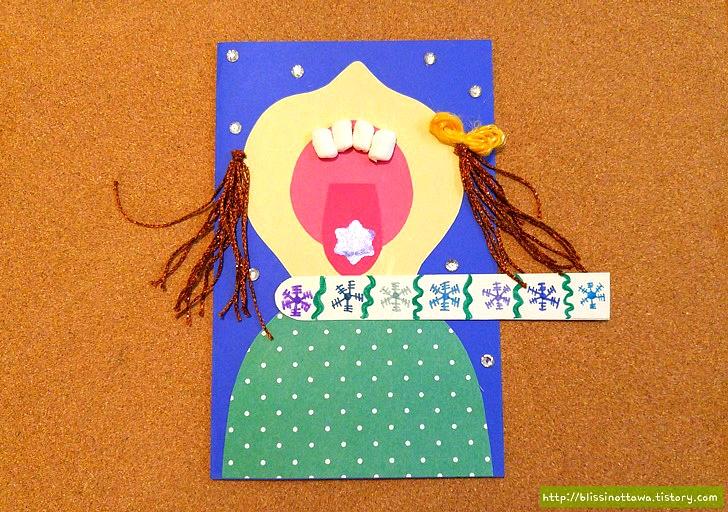 크리스마스 수제 카드 만들기 엄마표 유아미술놀이