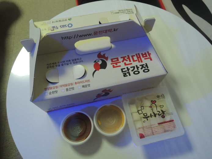 오산 오색시장 맛집 문전대박닭강정