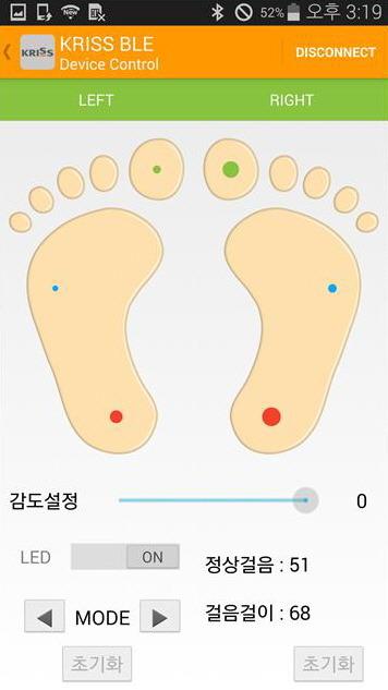 스마트 신발과 연결된 스마트폰 어플