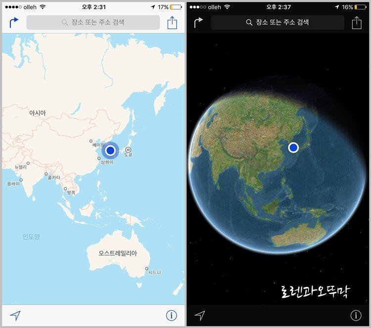 애플 지도의 사실적인 3D 표현력1