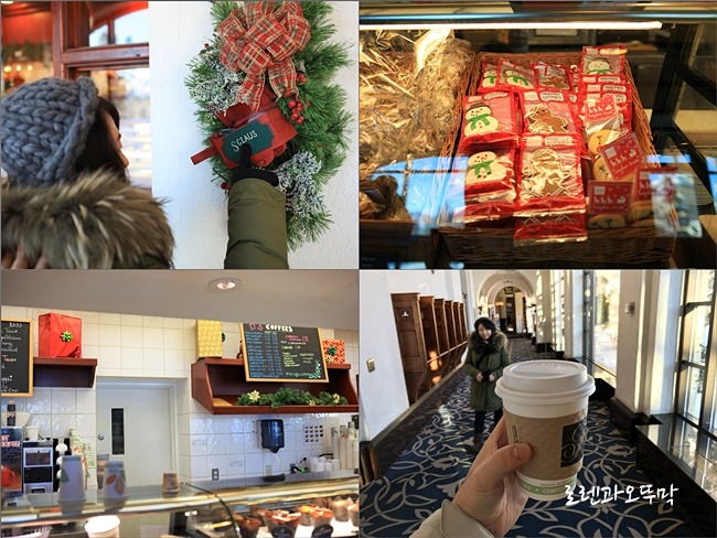 따뜻한 아메리카노를 구매한 레이크루이스 호텔 카페