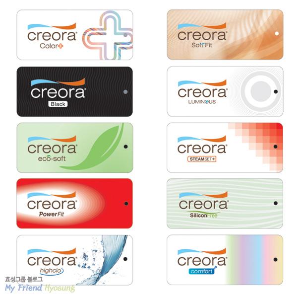 다양한 크레오라의 서브 브랜드