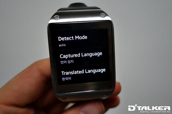 갤럭시 기어에서 실행한 캠딕셔너리(CamDictionary)의 인식률을 높이기 위해서는 Detect Mode의 설정을 Auto에서 Manual로 변경시켜주면 됩니다.