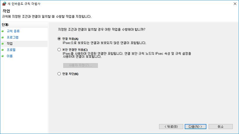 윈도우10 AutoSet mysql 외부접속 방법