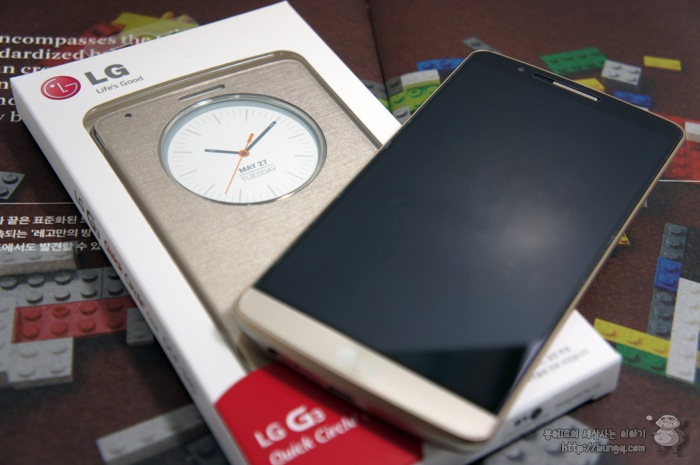 LG G3 케이스 후기, G3 전용 퀵서클케이스 기능 및 사용법