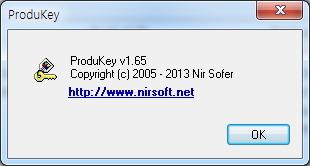 ProduKey v.1.65 / 마이크로소프트 시디키 정보 알기