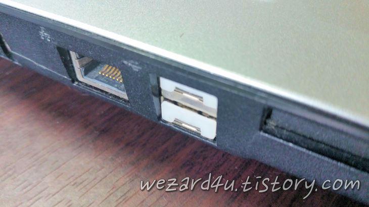 USB 포트 잠금 장치 COSY LS786UB 잠금 설정