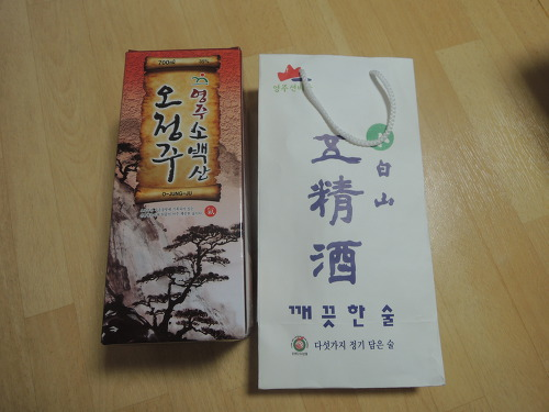 경북 영주 가볼만한곳 여행코스