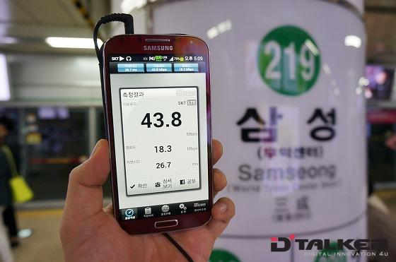 [SKT LTE-A] 갤럭시 S4 LTE-A 지하철 2호선 삼성역 LTE-A 속도 측정