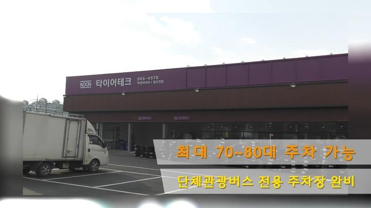 동두천 맛집 본가 신촌설렁탕 식당 외부 전경 주차장 사진(맛집 후기 영상 캡쳐)