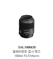 SAL100M28