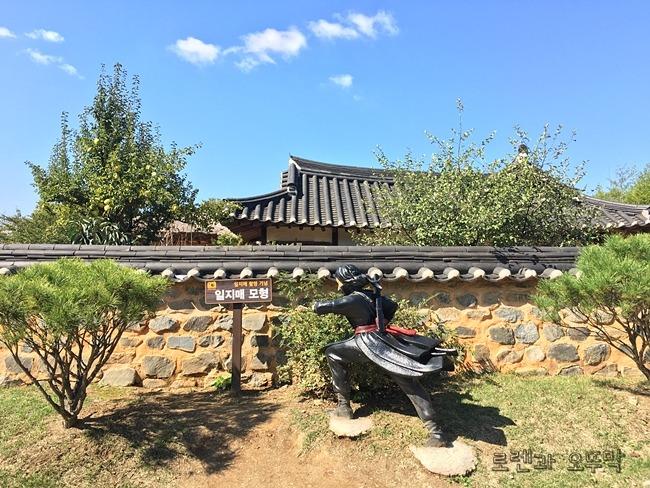제천 가볼만한곳 '청풍문화재단지'의 10월1