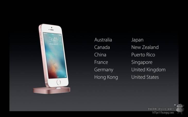 애플, 이벤트, 키노트, 아이폰se, iPhone se, 스펙, 가격, 출시일