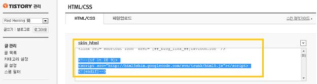 HTML/CSS > skin.html