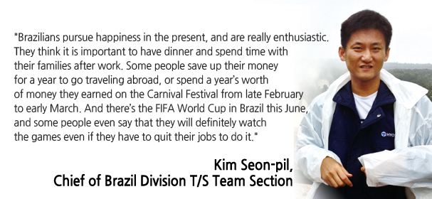 Kim Seon-pil, Chief of Brazil Division T/S Team Section