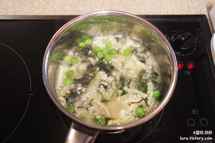 냄비밥_들기름찰밥