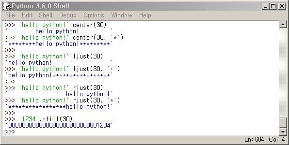 파이썬 str 문자열 메소드 함수 center ljust rjust zfill