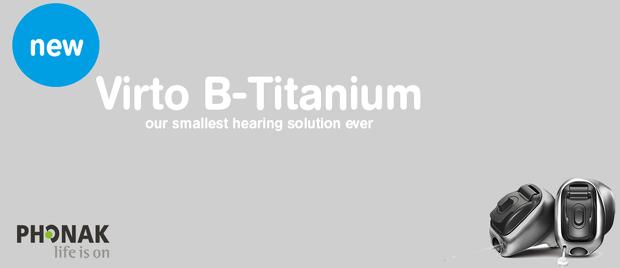 티타늄보청기