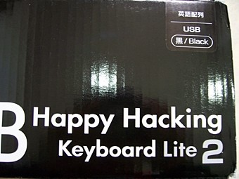 Happy Hacking Keyboard Lite 2